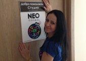 Сотрудничество со студией NEO fitness